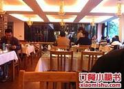 竹林人家 江北大剧院店