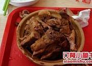 万和春排骨砂锅米饭 麦岛店