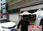 The Diner 东海西路店
