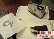 艾蜜儿西饼店 闽江路店