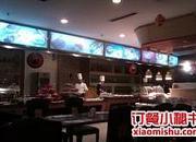 青岛蓝海大饭店爱琴海西餐厅 崂山店