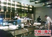 海尔洲际酒店品香苑自助餐厅