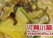 印象风尚云南菜 香港中路店