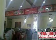 双合园饺子 宣化路店
