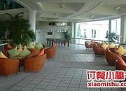 亚龙湾假日度假酒店大堂吧下午茶