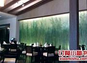 金茂三亚丽思卡尔顿润园中餐厅