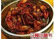 龙巢盱眙龙虾 香蜜湖店
