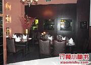 时派圈印度餐厅 天俊大厦店