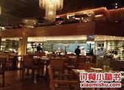 君悦酒店-意合园