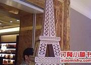 大中华喜来登酒店MEZZO意大利餐厅