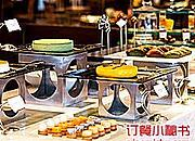 丽思卡尔顿酒店Flavorz全日制餐厅