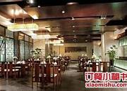 百合酒店香榭里自助餐厅