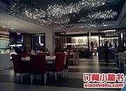 香咖啡·自助餐 香格里拉大酒店