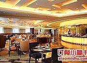 深圳福朋喜来登酒店桂花标帜餐厅
