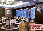 品味轩中餐厅·东方银座美爵酒店