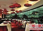 香宫 香格里拉大酒店
