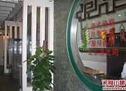 老字号五谷芳乳鸽王 海世界店
