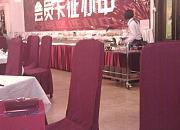 水煮鱼乡 长安大厦店