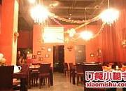 2046湘味厨房 蛇口1店