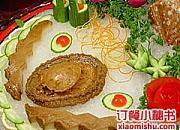 Café Chinois西餐厅 金茂深圳JW万豪酒店