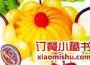 福吉佳西饼屋 张家港杨舍西街店