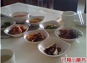 万石聚韩国料理