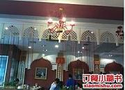 北疆饭店 演艺中心店