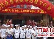 北疆饭店 盛泽店