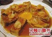 董记香河肉饼