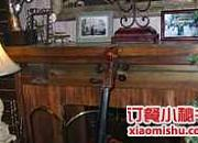 米萝克咖啡 梅江店