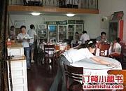 蓝水湖海鲜菜馆