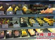 禾季 竹叶山店