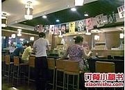 香喜日本料理 光谷店