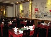 老知青 富山店