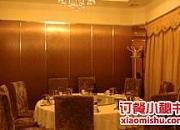 万紫千红酒店