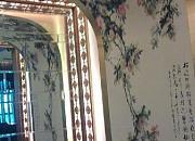 华清爱琴海红石榴火锅厅
