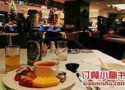 金花豪生国际大酒店自助餐厅