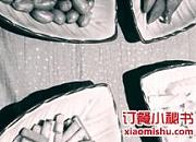 素语茶缘 花园北路店