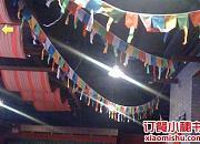 甘思咪哚云南风尚餐厅 宝龙店