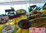 怡景湾大酒店●怡风西餐厅