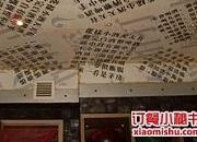 东北人饺子坊 吉大店
